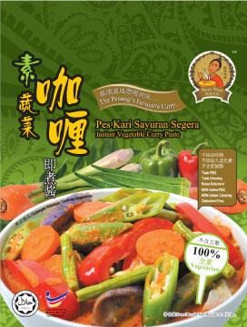 Instant Vegeterian